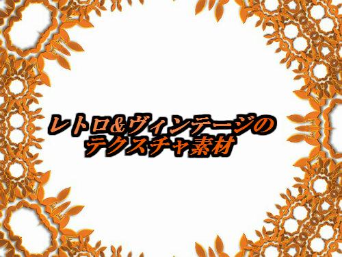 frame-15937_640